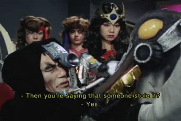 ULTRAMAN 1970s TV Japanese Sci Fi Show | eBay