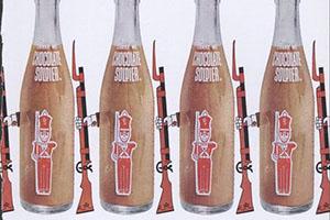 Chocolate Soldier Drink Bottle